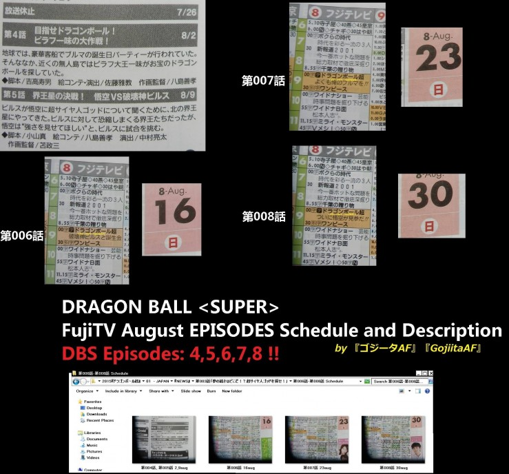 Dragon Ball Super - Episodes 6 7 8