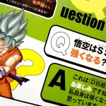 Dragon Ball Super Interview Atsushi Kido