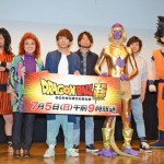 Dragon Ball Super Live