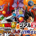 Dragon Ball Super Mega Dream Summer MATSURIDragon Ball Super Mega Dream Summer MATSURI