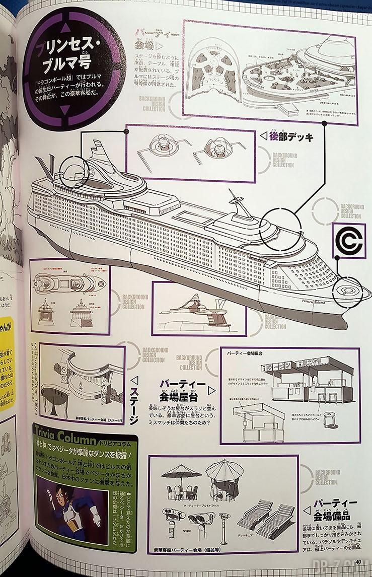 Dragon Ball Super Start Guide 42