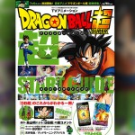 Dragon Ball Super : Le Super Start Guide