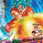 Carte Dragon Ball Heroes (Goku SSGSS)