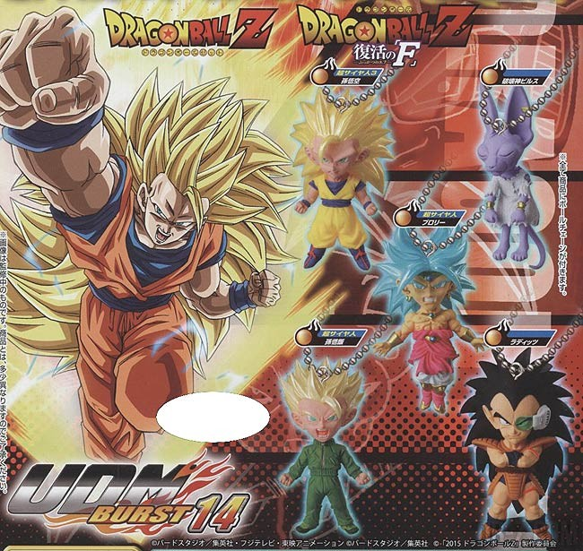 Dragon Ball UDM Burst 14