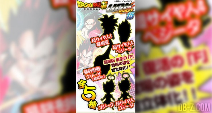 Dragon Ball UDM Burst 15