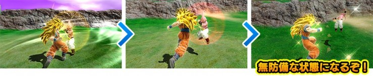 Dragon-Ball-Zenkai-Battle-Guard-clash