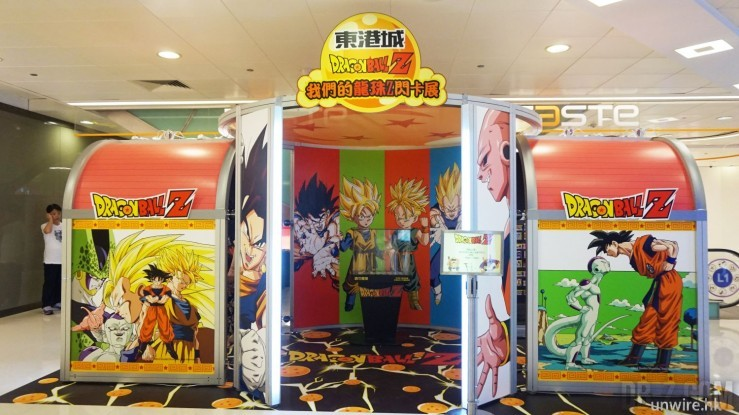 Expo Dragon Ball Hong Kong 2015 19