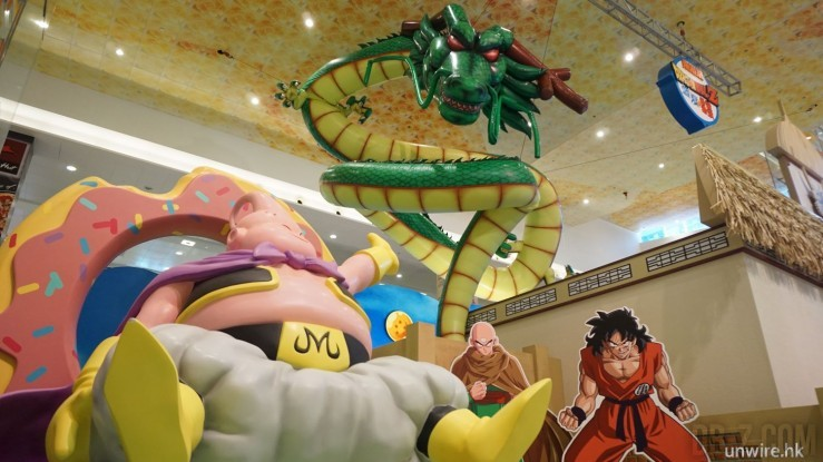 Expo Dragon Ball Hong Kong 2015 4