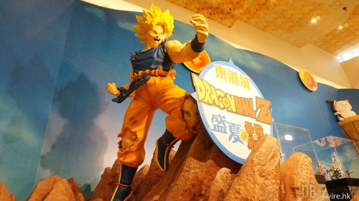Expo Dragon Ball Hong Kong 2015 5