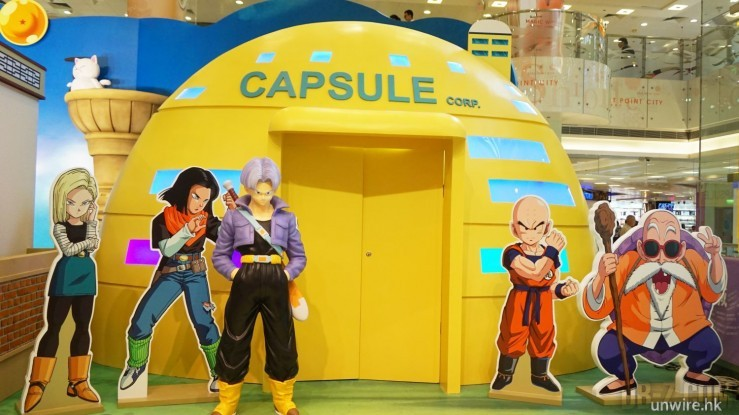 Expo Dragon Ball Hong Kong 2015 8
