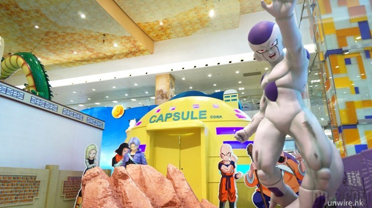 Expo Dragon Ball Hong Kong 2015 9