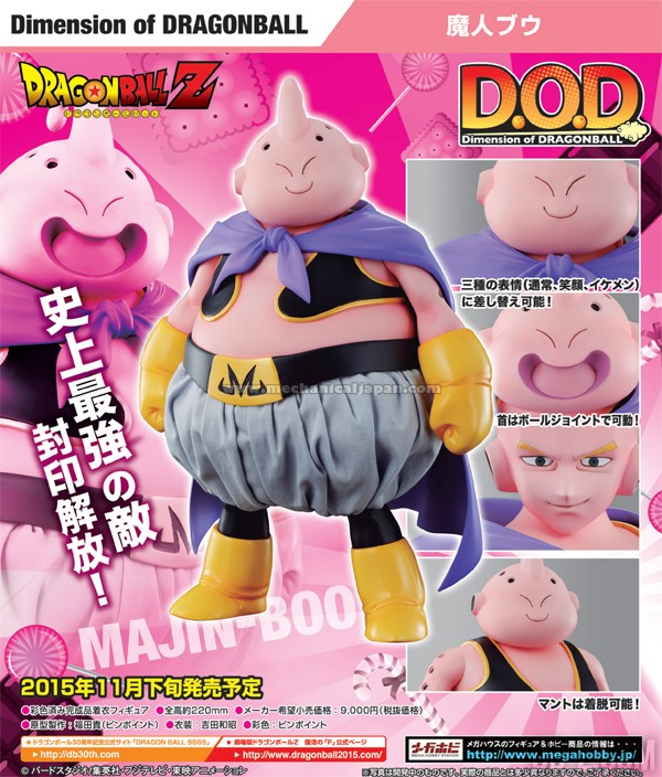 Gigantic Series Buu