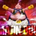 Gigantic Series Majin Buu