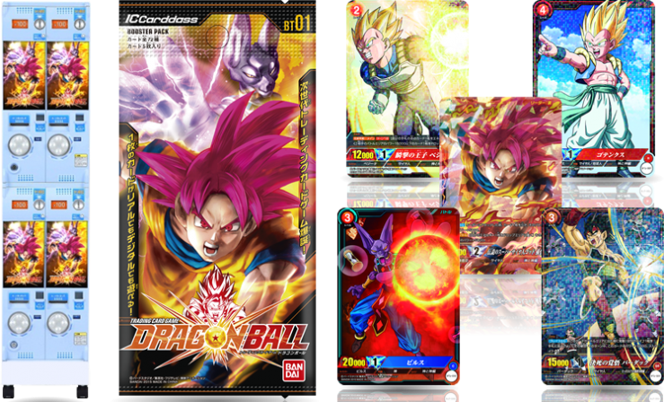 ICCarddass Dragon Ball : Distributeur de Booster pack