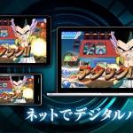 ICCarddass Dragon Ball : Combats