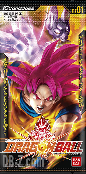 ICCarddass Dragon Ball : Booster Pack