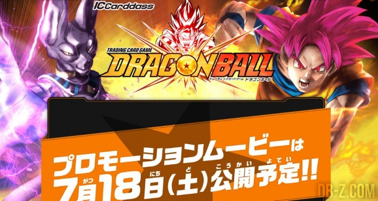 Iccarddass dragon ball ouverture du site officiel - Dragon ball z site officiel ...