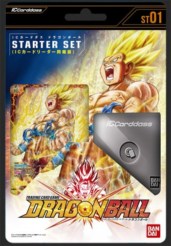 ICCarddass Dragon Ball : Starter Set 1