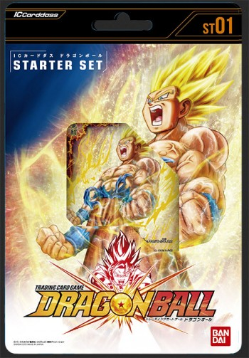 ICCarddass Dragon Ball : Starter Set 2