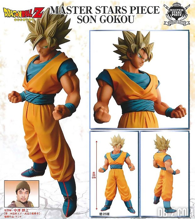Master Stars Piece The Son Goku