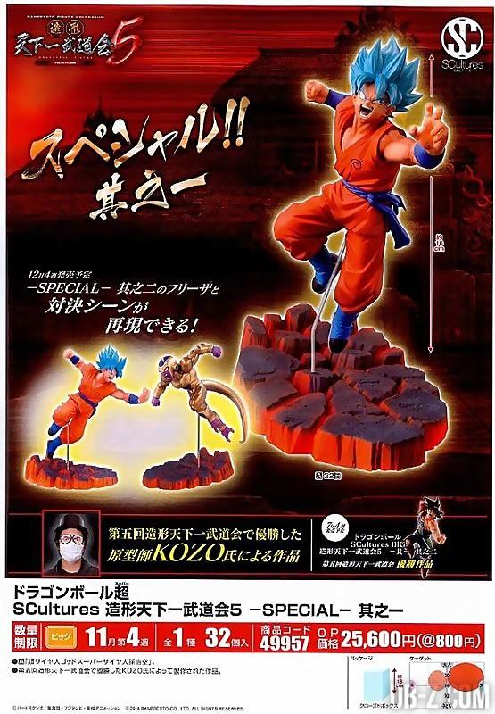 SCulptures-Zoukei-Tenkaichi-Budokai-5-Special-1-Goku-SSGSS 2