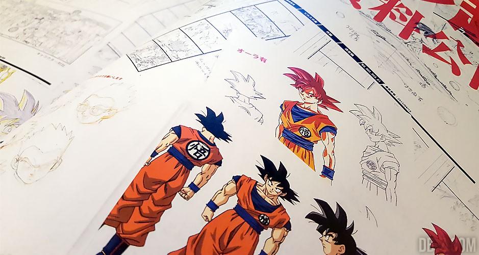 Dragon ball super unboxing du super start guide - Papier peint dragon ball z ...