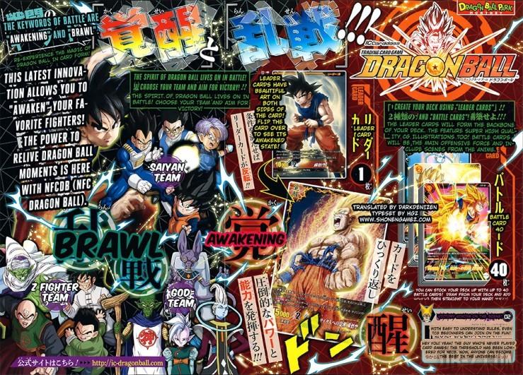 Trading Card Game Dragon Ball