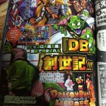 Dragon Ball Heroes God Mission 4 Demon Piccolo