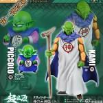Dragon Ball X Retro Kami Piccolo