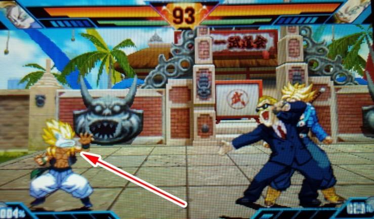 Dragon-Ball-Z-Extreme-Butoden-Tenkaichi-Slip-Oolong