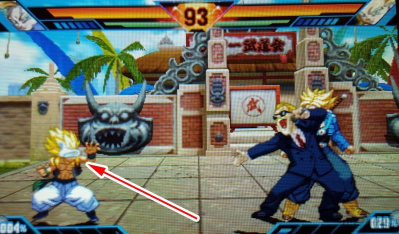 Test De Dragon Ball Z Extreme Butoden 3ds