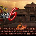 Dragon Ball Z Tenkaichi zokai budokai 6