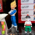 Dragon Ball Z - DXF