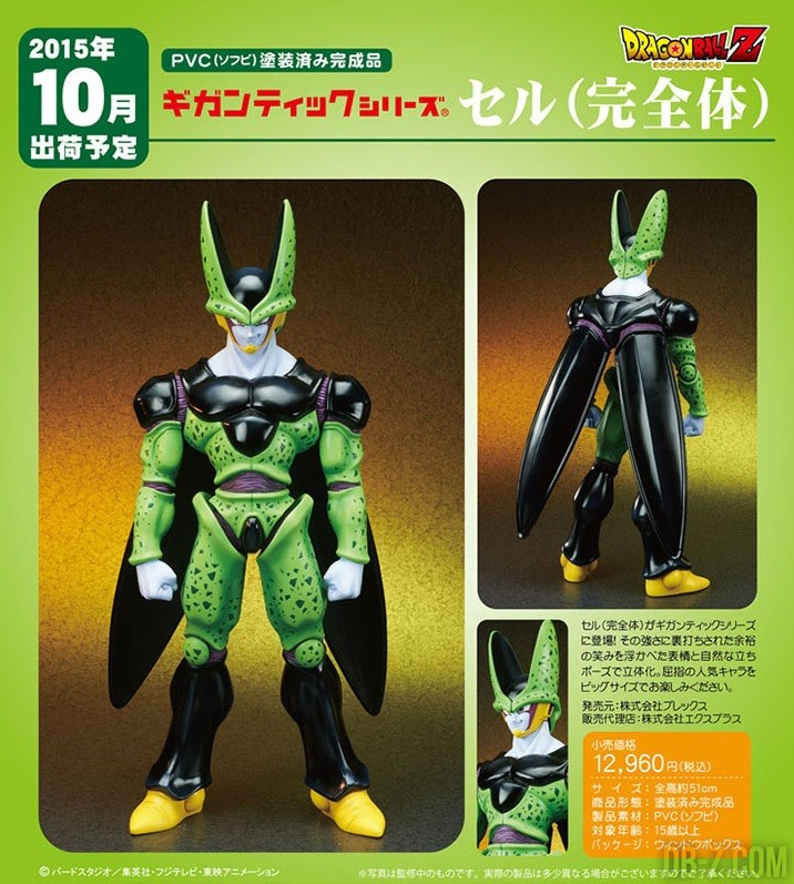 Gigantic Series Perfect Cell