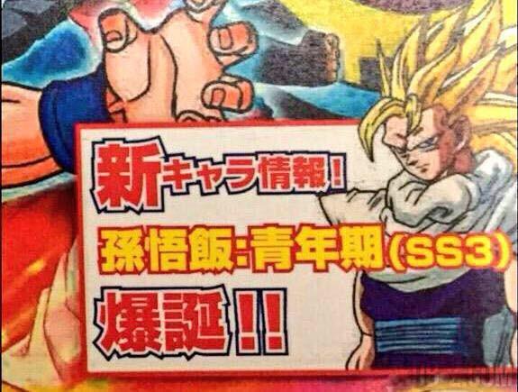 Gohan Super Saiyan 3 Dragon Ball Heroes