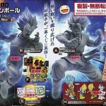 Ichiban Kuji Dragon Ball Super Rival