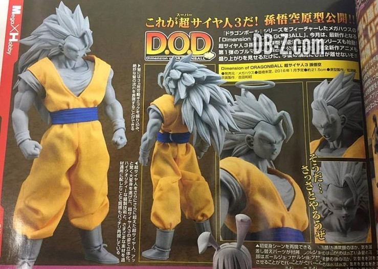 DOD Son Goku Super Saiyan 3 (prototype)