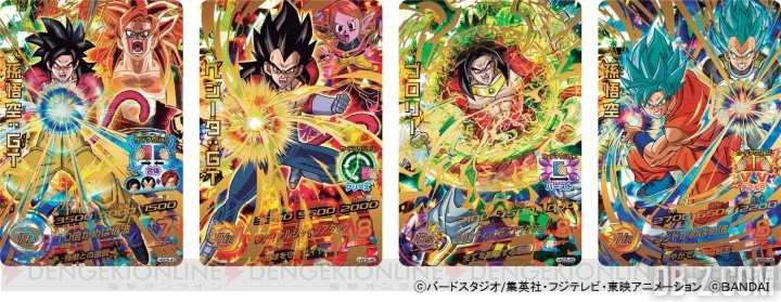 Dragon Ball Heroes GDM5 - Cartes