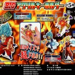 Dragon Ball Super BIG Acrylic Keyholder