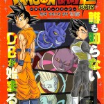 Dragon Ball Super Chapitre 5