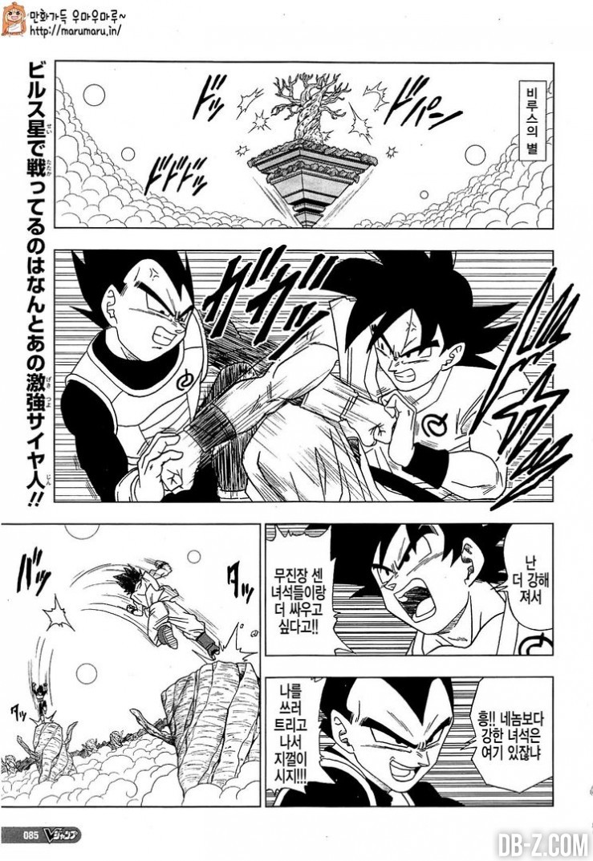 Dragon Ball Super Chapitre 5 2