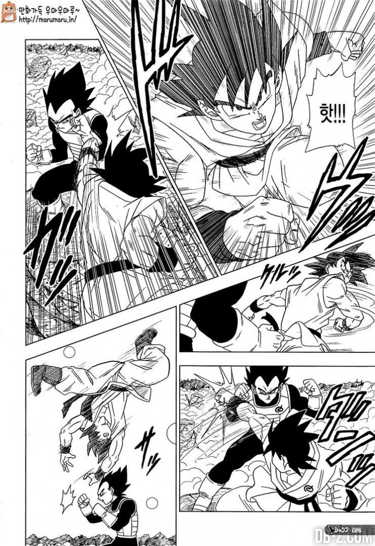 Dragon Ball Super Chapitre 5 3