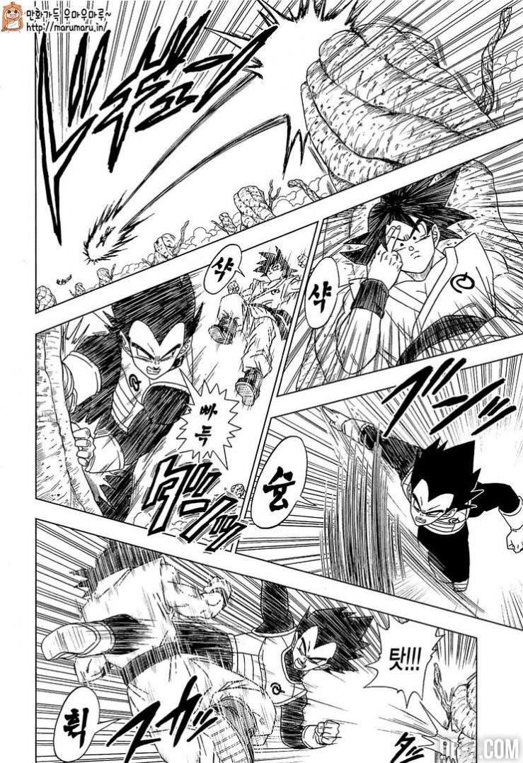 Dragon Ball Super Chapitre 5 5