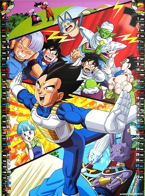 Calendrier Dragon Ball Super 2016 (Jan-Fév)