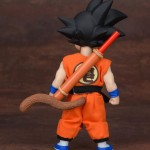 Dimension of Dragonball Goku enfant