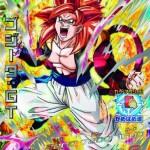 Dragon Ball Heroes UM2 Gogeta : SS4