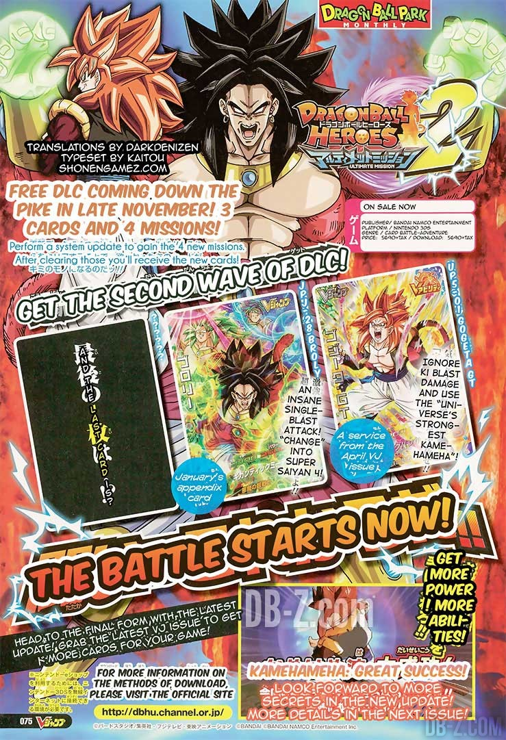 Dragon Ball Heroes UM2 : Gogeta SS4 & Broly SS4