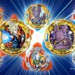 Dragon Ball Spinemblem Vol 2