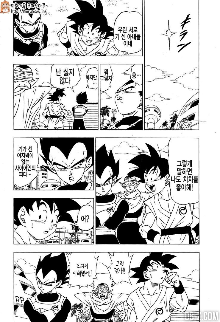 Dragon Ball Super Chapitre 6 18