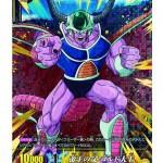 IC Carddass Dragon Ball Vol 2 Cold